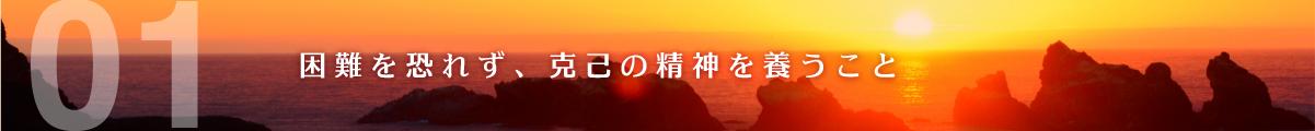 concept_sozai-13