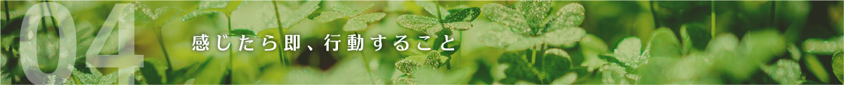concept_sozai-16