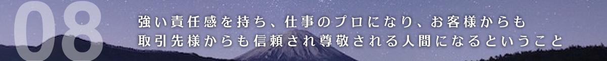 concept_sozai-20