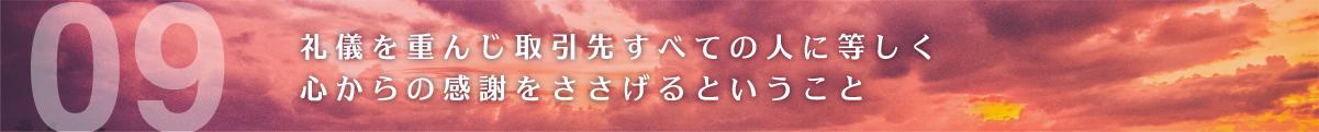 concept_sozai-21
