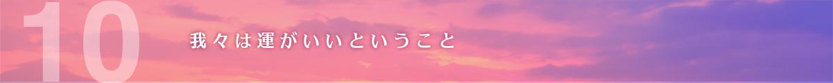 concept_sozai-22