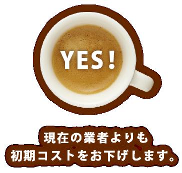 不動産_sozai0418-14