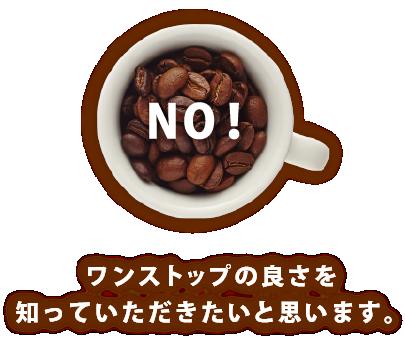 不動産_sozai0418-15
