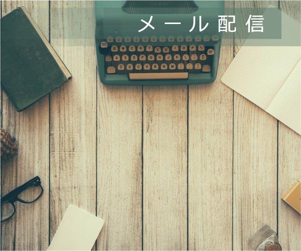 top_sozai_0415-21-1