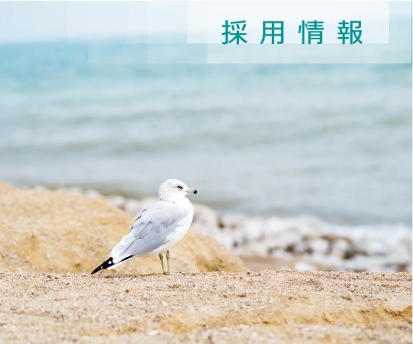 top_sozai_0415-27